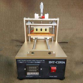 Станок для снятия клея SNT-CJJ03A